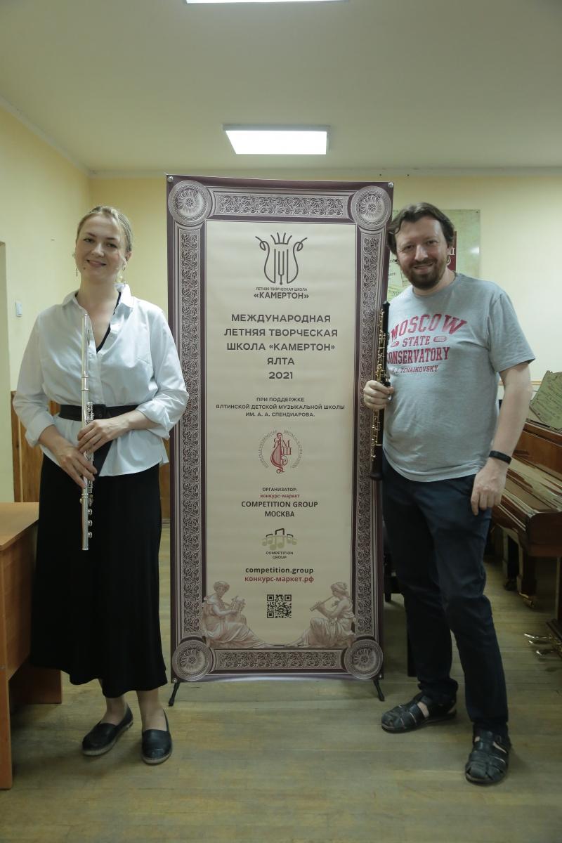 """Летняя творческая школа """"Камертон"""""""