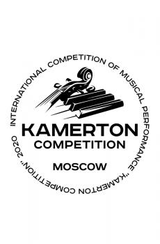 Участие в конкурсе Kamerton Competition